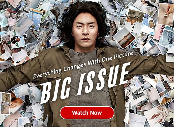big-issue
