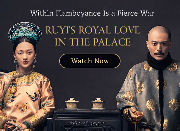 ruyis-royal-love-in-the-palace
