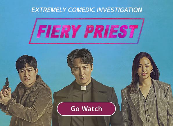 fiery-priest