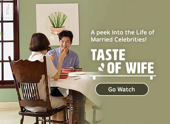 taste-of-wife