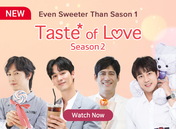 taste-of-love-season-2