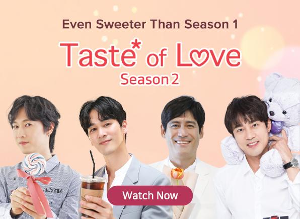 taste-of-love-season-2