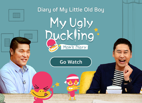 moms-diary-my-ugly-duckling