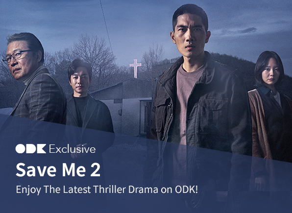 save-me-2