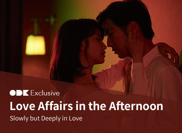 love-affairs-in-the-afternoon