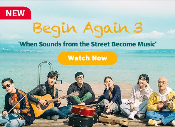 begin-again-3