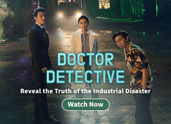 doctor-detective