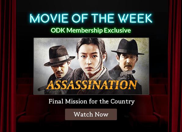 assassination-movies