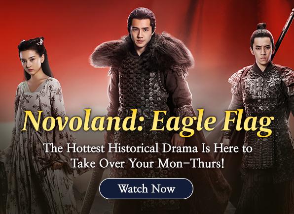 novoland-chinese-drama