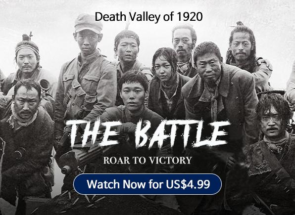 the-battle-roar-to-victory