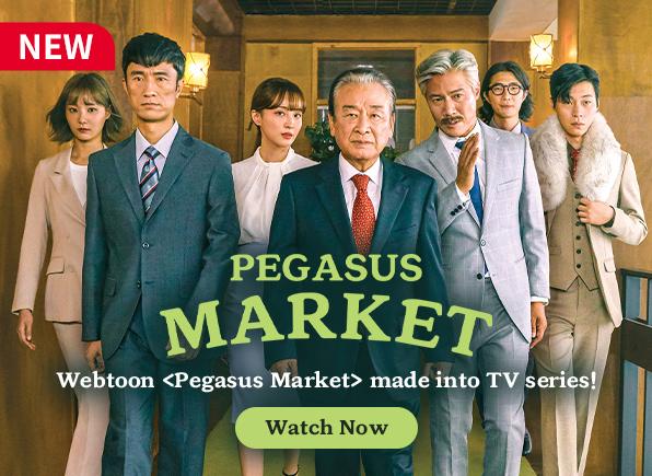pegasus-market