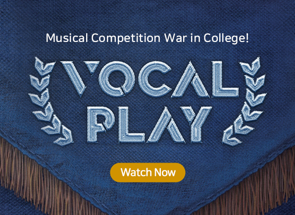 vocal-play-variety