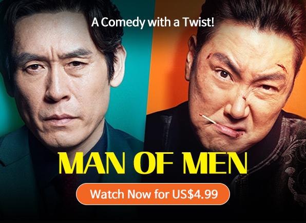 man-of-men