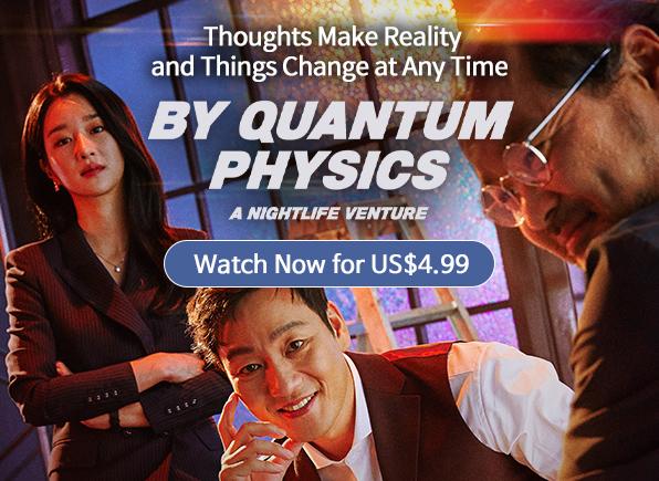 by-quantum-physics