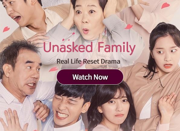 unasked-family