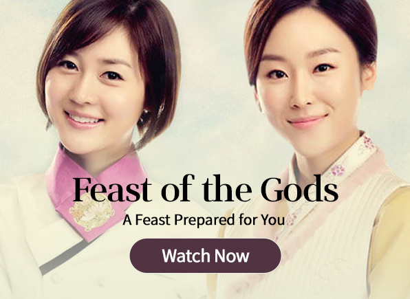 feasts-of-the-gods