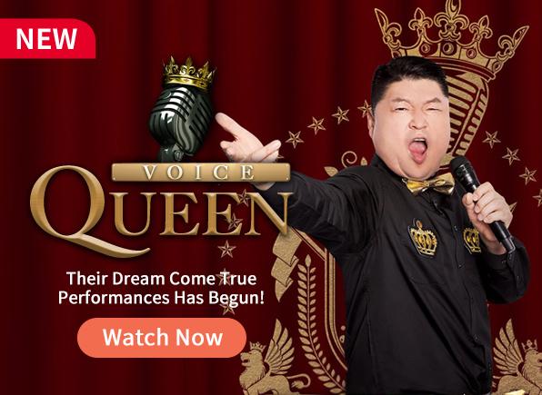 voice-queen
