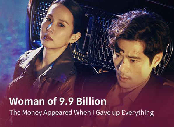 OnDemandKorea - Korean Drama, Show & Movie