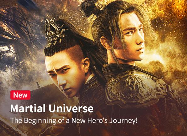 martial-universe