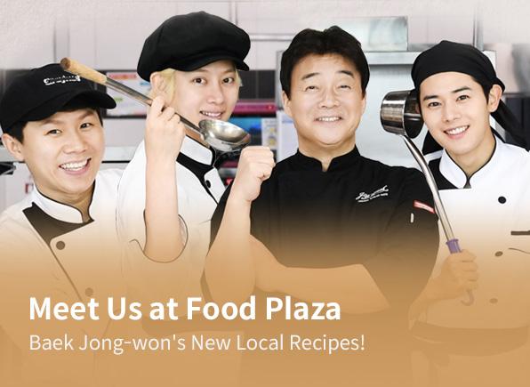 meet-us-at-food-plaza