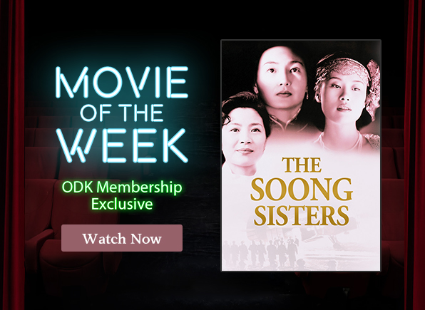 the-soong-sister
