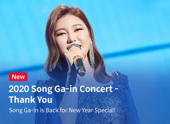 2020-song-ga-in-concert-thank-you