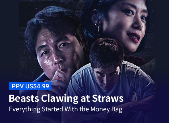 beasts-clawing-at-straws