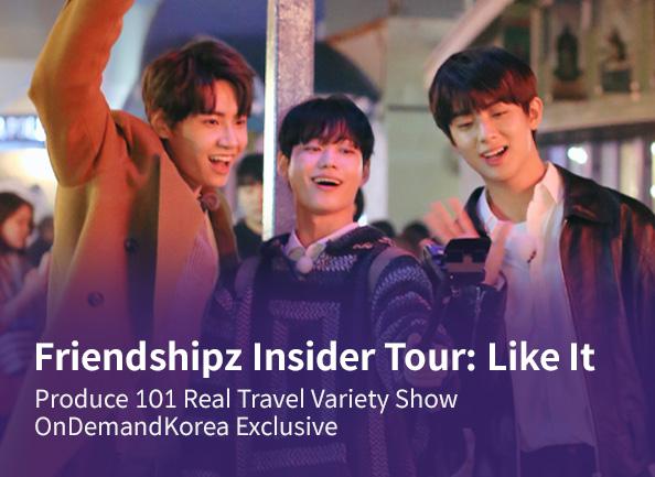 friendshipz-insider-tour-like-it