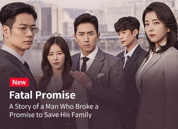 fatal-promise