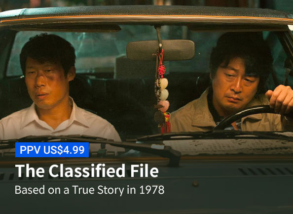 the-classified-file-ppv