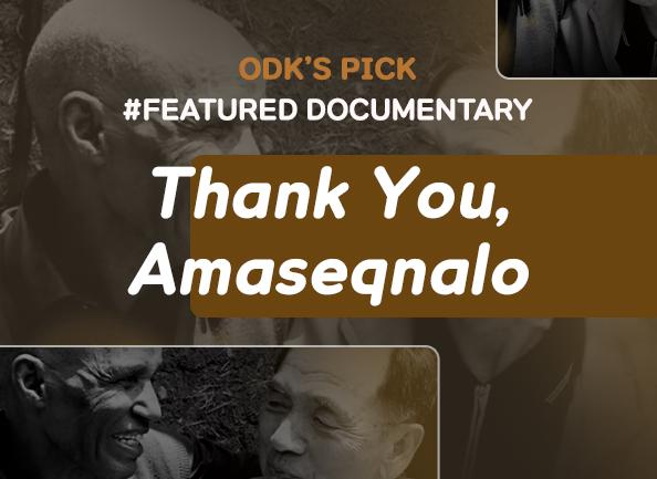thank-you-amaseqnalo