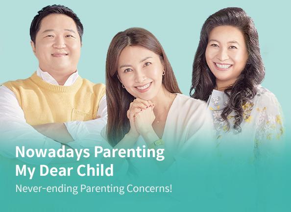 nowadays-parenting-my-dear-child