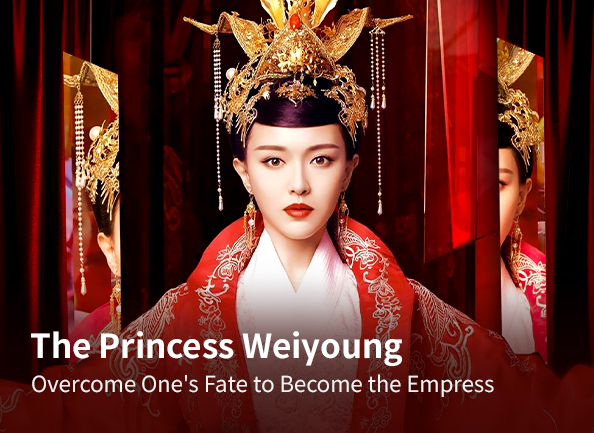 the-princess-weiyoung