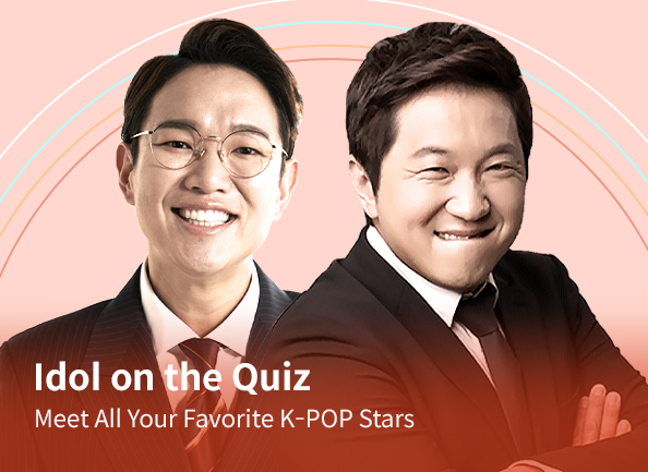 idol-on-the-quiz