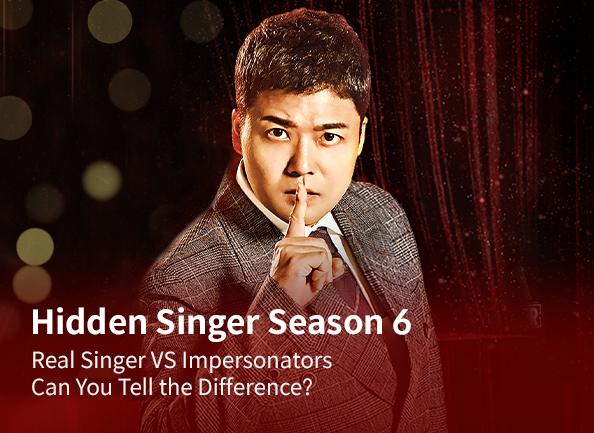 hidden-singer-6