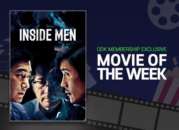 inside-men