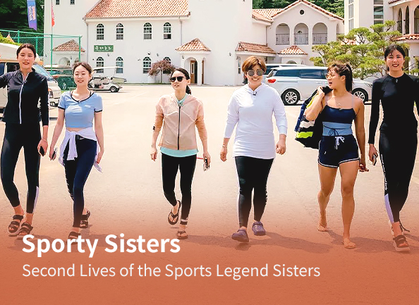 sporty-sisters