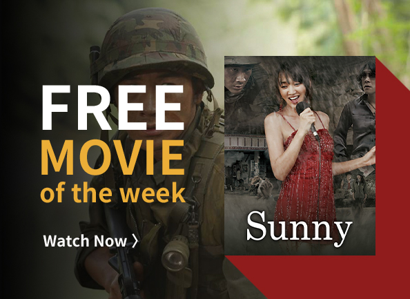 sunny-the-movie