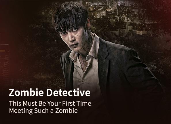 zombie-detective