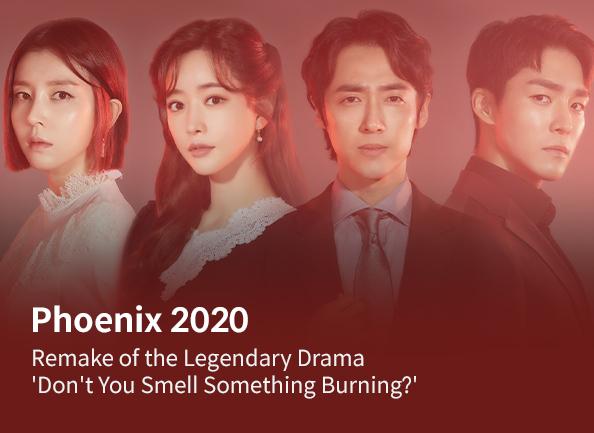 phoenix-2020