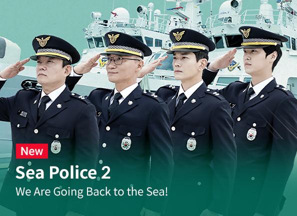 sea-police-2