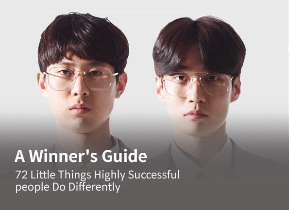 a-winners-guide