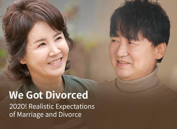we-got-divorced