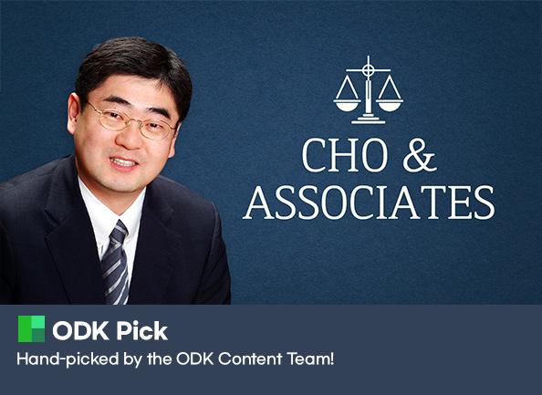 cho-and-associates