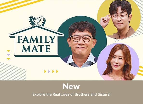 family-mate