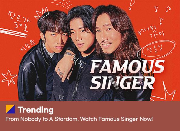 famous-singer