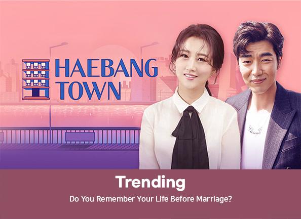 haebang-town