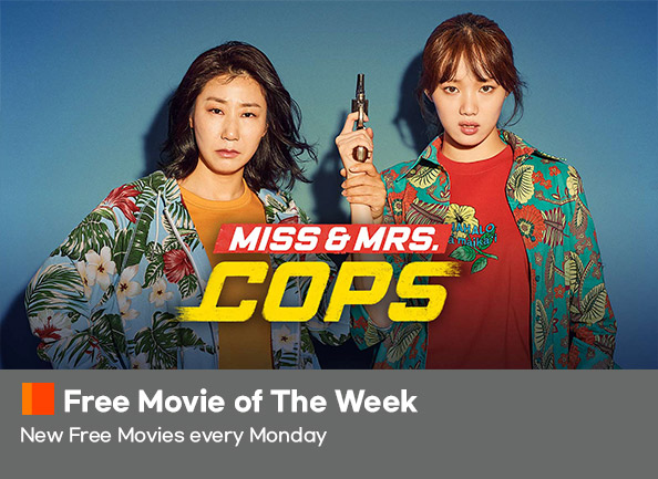 miss-and-mrs-cops