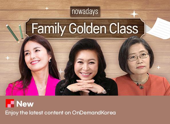 nowadays-family-golden-class