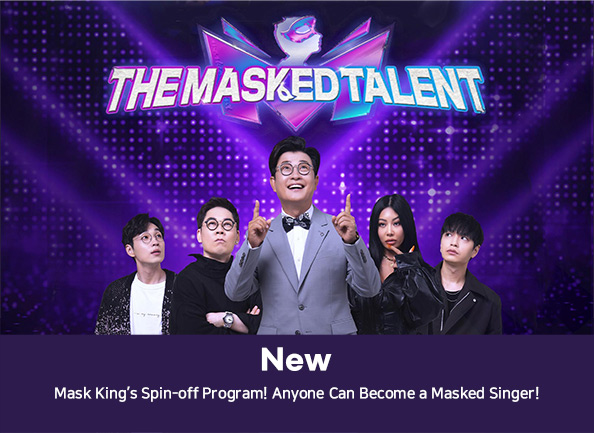 the-masked-talent